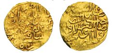 NumisBids: Numismatica Varesi s.a.s. Auction 67, Lot 208 : CHIO MURAD III (982-1003) Altin 982, Sazik (Chios) Nuri Pere...