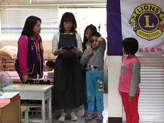 Chernuei Lions Club (Taiwan)   Lions provided vision screenings for school children