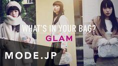 独特なデザインと意外な収納性!透明ビニールクラッチの中身?/What's In Your Bag Mode x 武居詩織