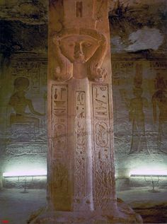 Details of one the 6 Hathor statues in the Temple