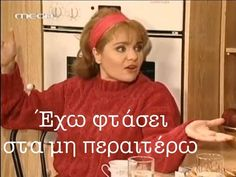 Funny Greek Quotes, Funny Quotes, Greek Tv Show, Reaction Pictures, Just For Laughs, Funny Moments, Movie Quotes, Stay Fit, Memes