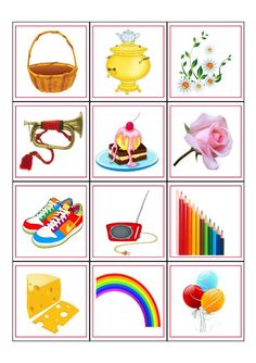 Р Oral Motor Activities, Kids Learning Activities, Math For Kids, Games For Kids, Teachers Day Poster, Early Years Teacher, Printable Preschool Worksheets, English Classroom, Busy Book