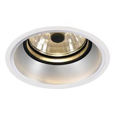 DIVIS G12 Downlight, tief, weiss / LED24-LED Shop
