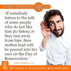 'Islam main Ehkam o Adaab' is a great book on Islamic Manners & Manners in Islam. It provides a great list of Manners in Islam & explanation of morals in Islam. Muslim Quotes, Hadith Quotes, Islamic Love Quotes, Islamic Posters, Hadith Of The Day, All About Islam, Wisdom Quotes, Quotes Quotes, Life Quotes