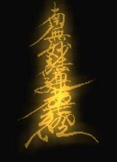 Como se pratica o Budismo de Nitiren Daishonin? :: Cleber LaBelle