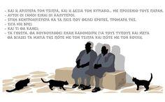 Δημήτρης Χαντζόπουλος | Η Καθημερινή (15•10•2017)