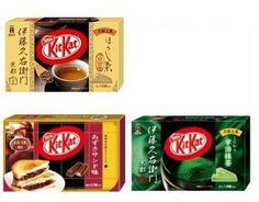 Japanese Kit Kat - 3 types! Azuki Bean (Sweet Bean Jelly) & Uji Matcha(green tea) & Houjicha (Roasted Green Tea) Chocolate Box 5.2oz (12 Mini Bars) x 3packs * Continue to the product at the image link.