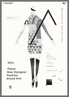 TOKYO NEW DESIGNER FASHION GRAND PRIX 2013