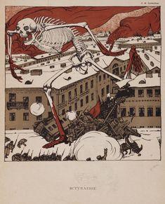Introduction to the Revolution (1905) by Russian artist, Boris Michaylovich Kustodiev (1878-1927).