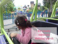 Parque de Atraccione