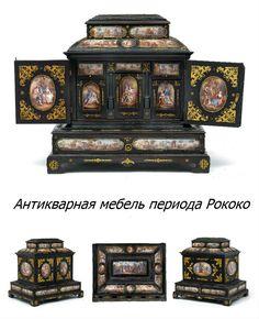 Антикварная мебель периода Рококо.... Обсуждение на LiveInternet - Российский Сервис Онлайн-Дневников
