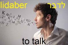 to talk #hebrew