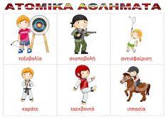 dreamskindergarten Το νηπιαγωγείο που ονειρεύομαι !: Πίνακες αναφοράς για τα αθλήματα Family Guy, Education, International Days, Sports, Projects, Blog, Kids, Fictional Characters, Greek