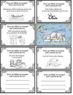 Diy Ramadan Calendar Material: A board a jigsaw of the pochet Ramadan Diy, Islam Ramadan, Ramadan Activities, Activities For Kids, Diy Calendar, Ramadan Decorations, Islam Religion, Months In A Year, Kids Decor