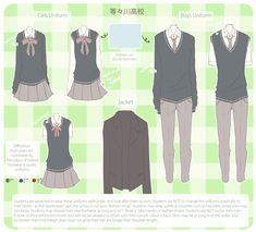 [Todokawa High] Uniforms by hanapopo on DeviantArt
