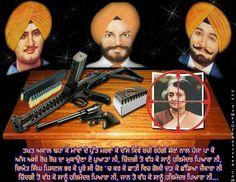 Bhai Beant Singh, Shaheed Bhai Satwant Singh