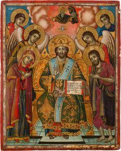 Christian Church, Christian Faith, Byzantine Art, Hagia Sophia, Orthodox Christianity, Orthodox Icons, Occult, Jesus Christ, Medieval