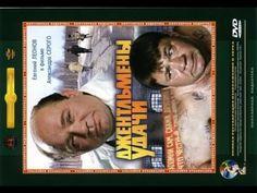 Джентельмены удачи (1971) / Фильм полностью / HD 1080p
