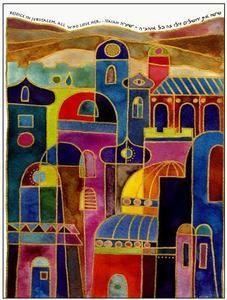 "10""x10"" Rejoice InJerusalem Judaica Folk Art Tapestry Picture  by folk artistSusie Lubell"