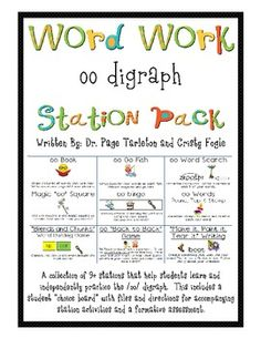 A collection of 9 stations that help students learn and independently practice the oo digraph.  This includes a student choice board with files and...
