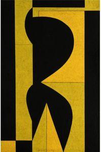 Khiva - (Victor Vasarely)