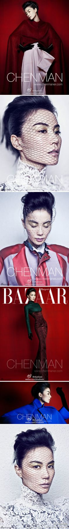 Faye Wong is looking great!