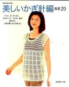 Lets knit series NV 80254 2012