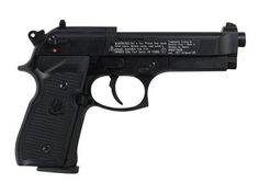 Beretta M92FS Air Pistol 177 Cal Pellet Black Find our speedloader now! http://www.amazon.com/shops/raeind