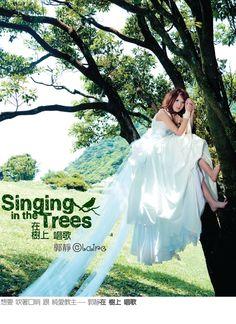 Amazon.co.jp: 郭靜 クレア・クオ Claire : 在樹上唱歌(台湾盤) - 音楽