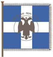 223) Σημαία του Μακεδονομάχου Ηλία Δεληγιαννάκη.
