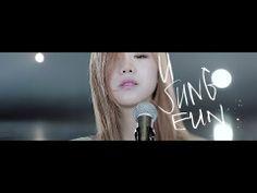 """U SUNG EUN - 유성은 - """"Healing"""" 힐링 - music video"""