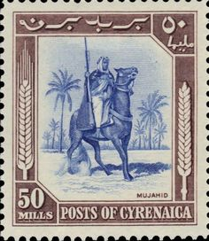 Special postage stamp was issued in the Emirate of Cyrenaica January 16, 1950
