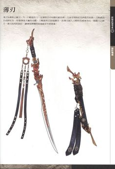 A sword with an origin in legend Anime Weapons, Sci Fi Weapons, Weapon Concept Art, Fantasy Sword, Fantasy Weapons, Fantasy Katana, Fantasy Blade, Fantasy Dagger, Character Design References