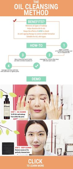 didn't need an infograph to teach me this...you don't leave cleansing oil on your skin. It's full of junk! Follow up with a cleanser that gets the oil off, more than water. If you need an oil based serum, stick to oils/butters in the 0-1 skin clogging scale. Higher not only can cause breakouts but actually can CAUSE wrinkles. Avoid.