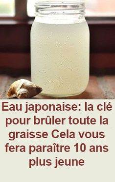Japanese water: the key to burning all fat in the waist, back and thighs! You will look 10 years younger! – HEALTH TIPS, Herbal Remedies, Natural Remedies, Healthy Life, Healthy Living, Japanese Water, Diet And Nutrition, Atkins, Natural Health, Health Tips