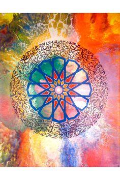 Arabic calligraphy and morocain desing