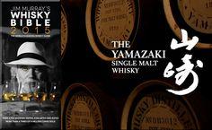 The Yamazaki Single Malt Sherry Cask 2013 Named Best Whiskey in the World!