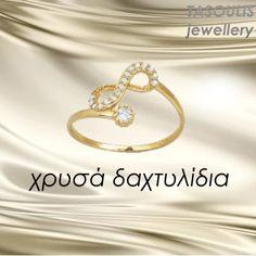 Πανέμορφα χρυσά δαχτυλίδια, στολισμένα με πέτρες ζιργκόν Swarovski σε ποικιλία σχεδίων, για να διαλέξετε το αγαπημένο σας. Κάντε ένα δώρο στον εαυτό σας ή στα αγαπημένα σας πρόσωπα.  #tasoulis_jewellery #goldring #gold #ring #jewellery #beauty #luxury #fashion #pretty #κοσμήματα #δαχτυλιδι #swarovski #women