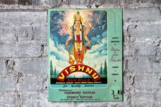 Vintage Vishnu Silk Mills Sample Holder Surat India Silkscreen Metal Panel Advertising Art Industrial Decor by hammerandhandimports on Etsy