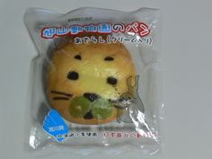 seal bread