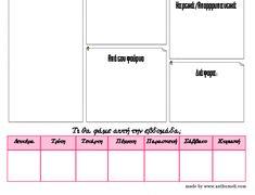 Εβδομαδιαίο μενού και μια λίστα για τα ψώνια - Anthomeli