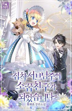 Manga Couple, Anime Couples Manga, Romance Manga List, Anime Korea, Cute Anime Coupes, Me Anime, Anime Child, Romantic Manga, Manga Collection
