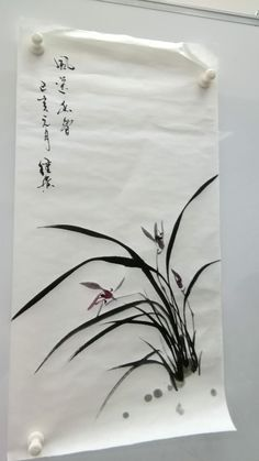 Chinese Brush, Chinese Art, Japanese Painting, Chinese Painting, Sumi E Painting, Geisha Art, Chinese Landscape, Korean American, Wild Orchid