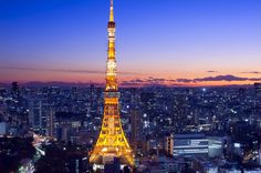#Travelspot - Tokyo - #travel #ttot #Tokyo #RTW