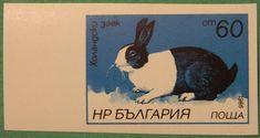 Bulgarian Stamp