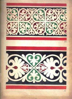 Boarder Designs, Cross Designs, Arabesque, Textile Sculpture, Byzantine Art, Decorative Borders, Silk Art, Folk Embroidery, Ornaments Design