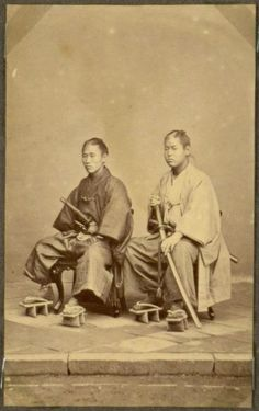 Photographs of Samurai in Nagasaki 1868