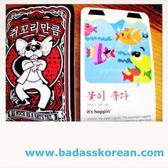 Korean Slang, Learn Korean, The Book, Pop Culture, Kpop, Water, Instagram Posts, Gripe Water