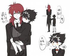 Crossover Kurama and Hiei Yu Yu Hakusho x Kuroshitsuji/Black Butler