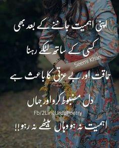 Bilkul jha izjat na ho wha se dor hojana hi bahter h Urdu Quotes, Wisdom Quotes, Quotations, Life Quotes, Relationship Quotes, Qoutes, Ego Quotes, Friend Quotes, Poetry Quotes